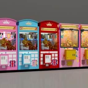 现代夹娃娃机游戏机3D模型【ID:831995721】