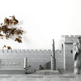 中式皇帝雕塑长城石牌纪念碑景观摆设3D模型【ID:335766111】