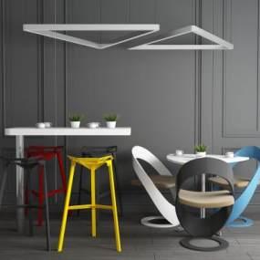 現代休閑桌椅吊燈組合 3D模型【ID:841701951】