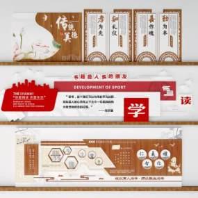现代校园文化墙3D模型【ID:250618747】