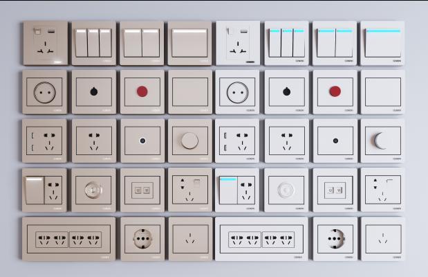 现代智能开关 插座面板组合 开关 智能开关