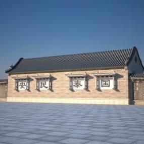 中式古建配房硬山建筑 3D模型【ID:241421130】