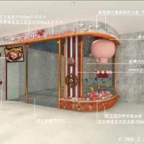 新中式鞍山食鱼乎门头设计3D模型【ID:653555244】