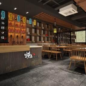 中式餐厅3D模型【ID:645378245】
