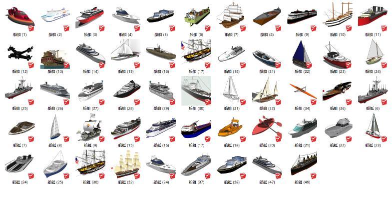 現代船SU模型【ID:652121347】