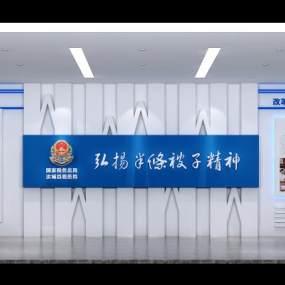現代國稅局展廳3D模型【ID:946438749】