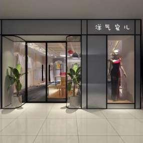 现代服装店门头3D模型【ID:934293869】