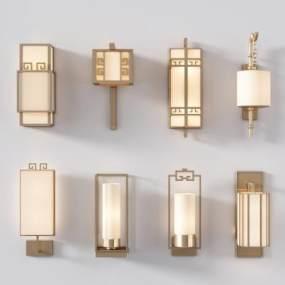 新中式金属壁灯3D模型【ID:735791986】