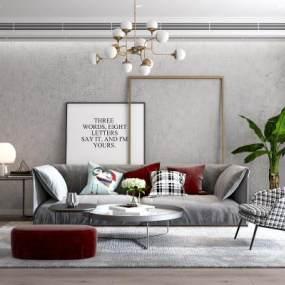 现代客厅沙发茶几组合3D模型【ID:530433075】