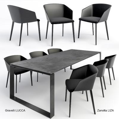 後現代簡約餐桌椅國外3D模型【ID:730428115】