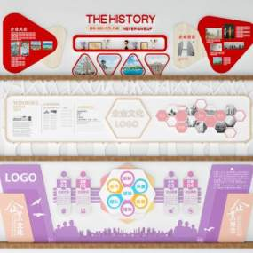 现代企业文化墙3D模型【ID:250869705】