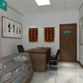 现代卫生服务站诊所3D模型【ID:932754759】