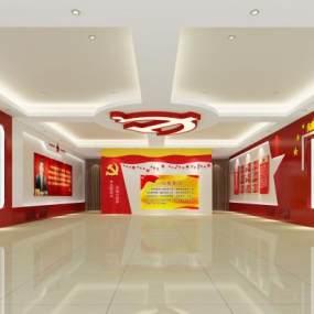 现代党建室党员活动中心展厅3D模型【ID:932206986】