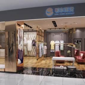 欧式服装店 3D模型【ID:141999098】