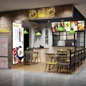 工业风小吃店3D模型【ID:636053260】