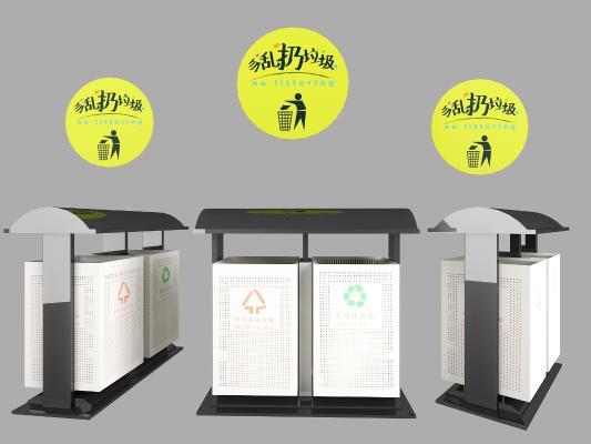 现代公共垃圾桶3D模型【ID:442110540】