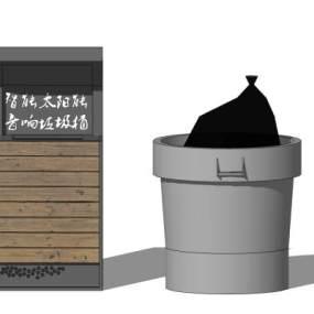 现代户外单桶垃圾箱【ID:650764633】