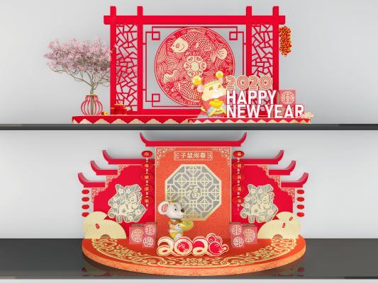 現代新年擺件裝飾品3D模型【ID:248844599】