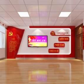 现代党建室党员活动中心展厅3D模型【ID:932206995】
