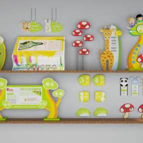 现代幼儿园3D模型【ID:147092420】