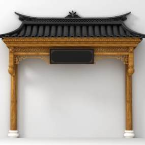 新中式门头屋檐建筑构件3D模型【ID:333207450】