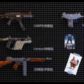 现代冲锋枪3D模型【ID:432832289】