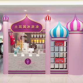 冰激凌奶茶店 3D模型【ID:642063447】