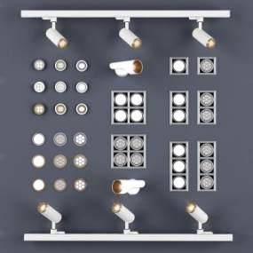 現代筒燈射燈軌道燈3D模型【ID:847957367】