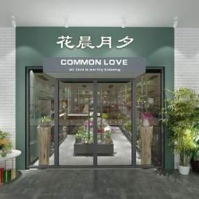 �F代花店3D模型【ID:943170860】