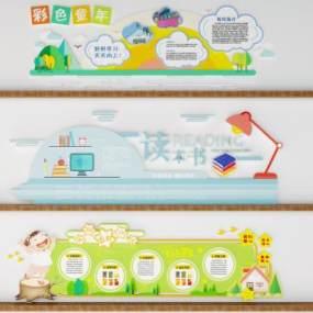 現代校園文化墻3D模型【ID:248355701】