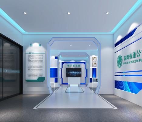 现代科技展厅3D模型【ID:943671976】