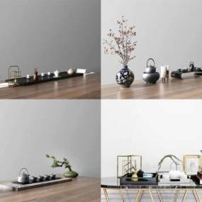 新中式茶具摆件组合3D模型【ID:234916559】