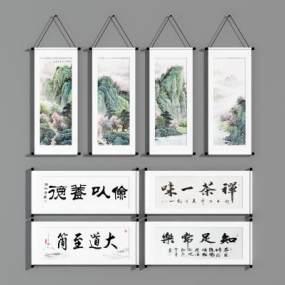 中式卷轴书法挂画组合 3D模型【ID:242309944】