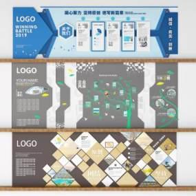 現代企業文化墻3D模型【ID:249010789】