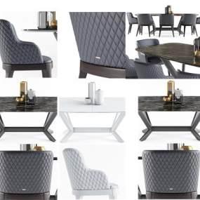 现代餐桌椅3D模型【ID:735772109】