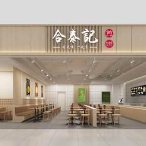 新中式茶餐廳3D模型【ID:646551248】