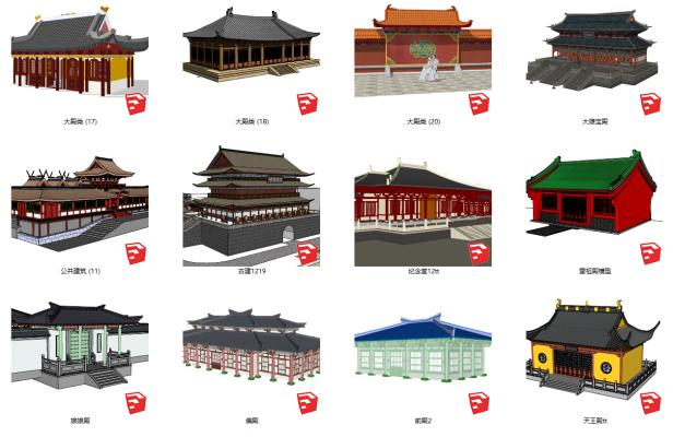 中式古建筑SU模型【ID:852485630】