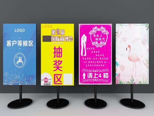 广告展示牌3D模型【ID:442491517】