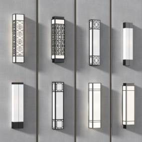 新中式金属壁灯组合3D模型【ID:744523920】
