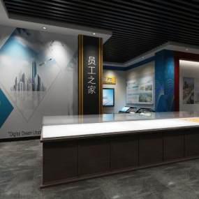 现代员工之家展厅3D模型【ID:933735720】