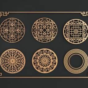 新中式金属传统花纹镂花组合3D模型【ID:331298217】