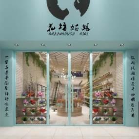 现代花店3D模型【ID:931607804】