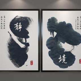 新中式装饰画3D模型【ID:234291989】