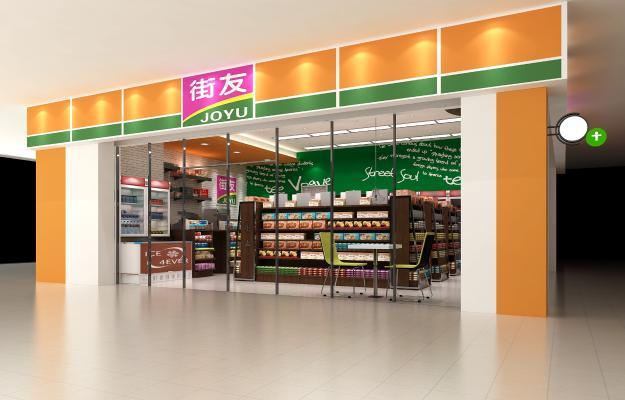 现代超市3D模型【ID:143281198】
