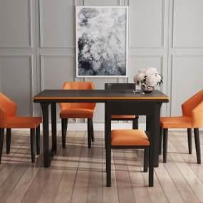 北欧风格餐桌椅组合3D模型【ID:850928868】