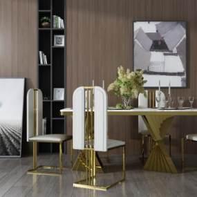 现代餐桌椅组合3D模型【ID:843547891】