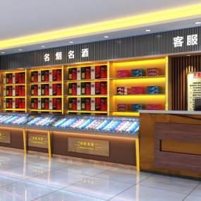 现代烟酒店3D模型【ID:930879806】