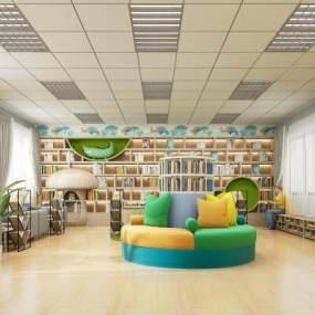 现代儿童阅读室3D模型【ID:953833609】