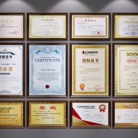 现代荣誉证书3D模型【ID:230854925】