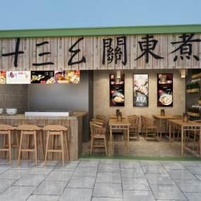 小吃店3D模型【ID:642714246】